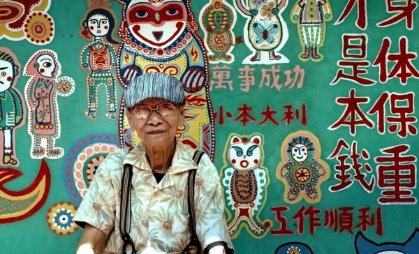 「彩虹爺爺」黃永阜出現在花博形象影片中。(台中市政府提供)