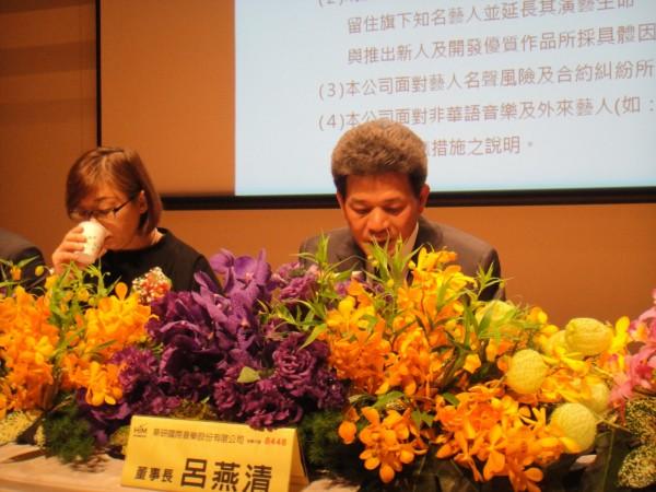 華研今日舉行股東會,公司創辦人呂燕清經全體董事推舉連任董事長。(記者張慧雯攝)