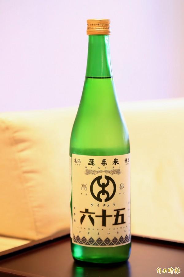 「台中六十五號」清酒使用同名的蓬萊米釀造。(記者張菁雅攝)☆飲酒過量  有害健康  禁止酒駕☆