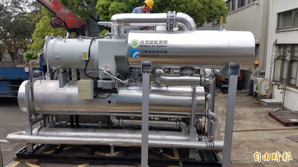 經濟部能源局與新北市政府合作推動「新北市硫磺子坪地熱發電示範區」招商,成國內首起火山區地熱發電開發案。(資料照)