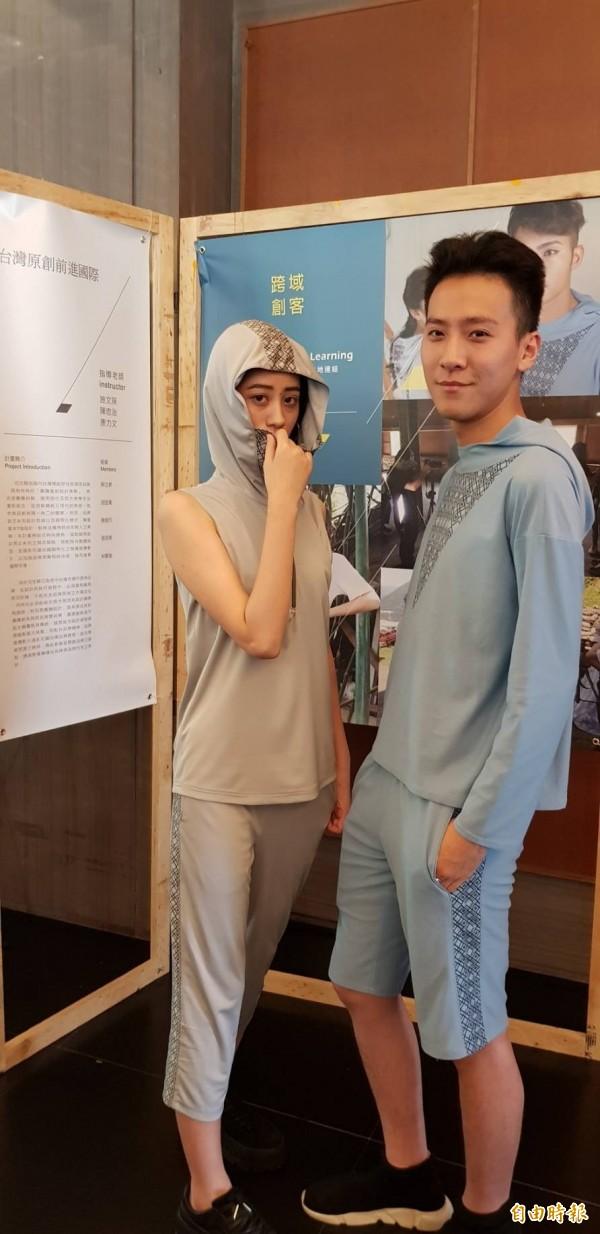 新竹市玄奘大學的跨域合作,以原住民圖騰設計出時尚兼具的原民潮服,很受年輕人喜愛。(記者洪美秀攝)