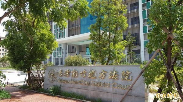 不滿投標不成,男子誣告竹科副理騙錢,遭新竹地院判刑3月。(記者蔡彰盛攝)