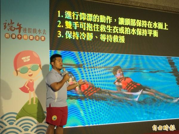 端午節和暑假腳步近了,是夏季玩水的高峰期,教育部今天發布新版防溺10招,提醒學生要注意戲水安全。(記者林曉雲攝)