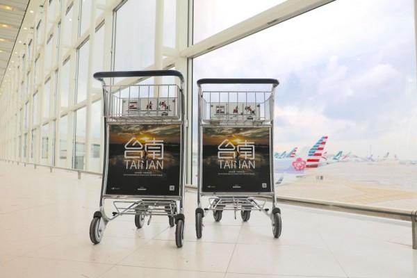南市在香港機場的手推車廣告。(南市觀光旅遊局提供)