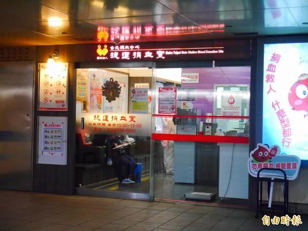 台灣每千人口國民捐血率為75.34 ‰,排名世界第一。(記者林惠琴攝)