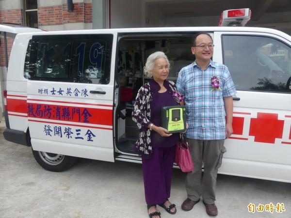金三榮建設多年前慨捐救護車給消防局後,董事長陳含英(左)與董事林榮輝(右)再捐一組AED,讓救護車設備更齊全。(記者吳正庭攝)
