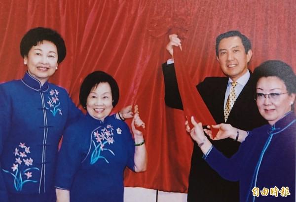 婦聯會美齡樓當年落成啟用典禮,曾邀請前國民黨主席馬英九來揭幕。(讀者提供)