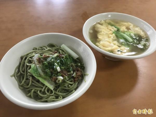 阿荃自製麵的菠菜麵及蛋花湯。(記者萬于甄攝)