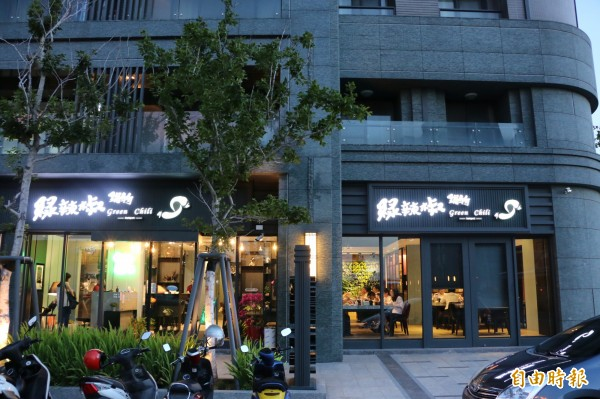 綠辣椒火鍋店位於頭份竹南交界的新市鎮內。(記者鄭名翔攝)