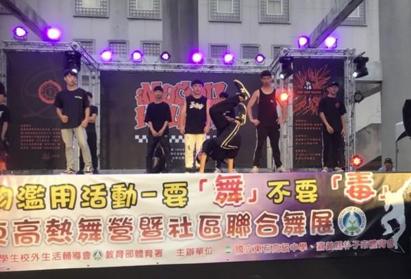 東石高中熱舞營聯合舞展,讓學生們秀成果。(記者林宜樟翻攝)