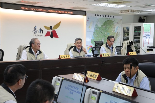 台南市今天下午召開強烈颱風瑪莉亞災害應變工作會議。(台南市政府提供)
