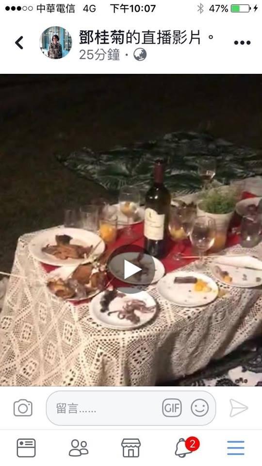 苗栗副縣長鄧桂菊於颱風來襲前,赴花蓮出席紅酒宴並開直播,引發批評。(記者鄭名翔翻攝)