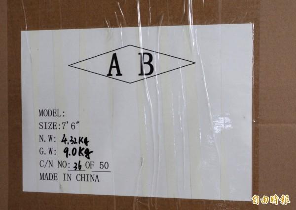 這是尺寸較大衝浪板包裝盒上的說明。(記者陳鳳麗攝)