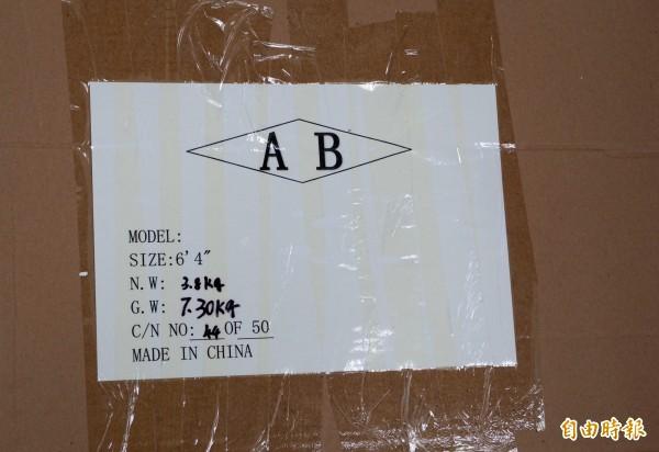 較小衝浪板包裝盒上的說明。(記者陳鳳麗攝)