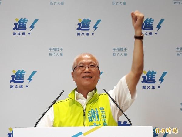 新竹市議長謝文進宣佈參選新竹市長,將組「新竹大聯盟」,以中道力量,超越藍綠為訴求。(記者洪美秀攝)
