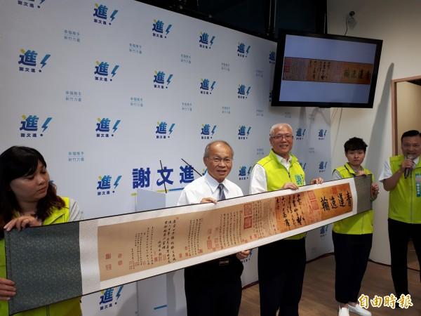新竹市議會議長謝文進宣佈參選市長,國民黨籍前市長林政則也以神秘嘉賓出席,並送字畫給謝文進。(記者洪美秀攝)