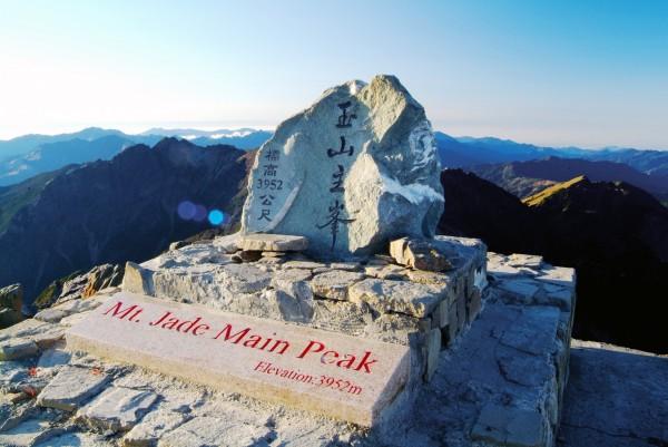 台灣第一高峰玉山歷年量測高度均有些微變化,在最新的測量結果仍是3952公尺。(玉管處提供)