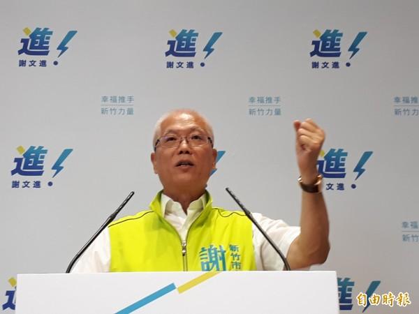 新竹市議會議長謝文進宣布參選新竹市長,牽動市議會下屆的議長、副議卡位爭奪。(記者洪美秀攝)