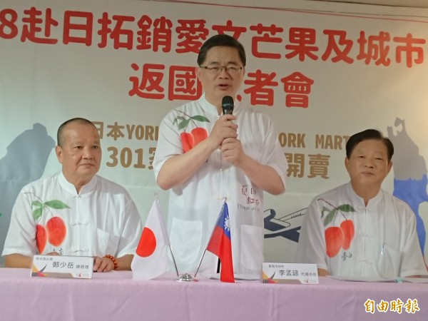 代理市長李孟諺分享赴日行銷芒果心得。(記者洪瑞琴攝)