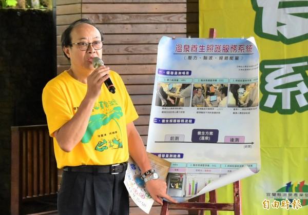 宜蘭縣礁溪鄉推出夏戀礁溪活動,7月21日提供免費養生評估體驗,讓民眾了解泡湯前後的身體變化。(記者張議晨攝)