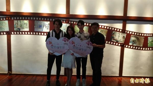 台南七夕愛情嘉年華首波宣傳微電影〈戀人絮語〉發表,導演及主要演員一同站台。(記者劉婉君攝)