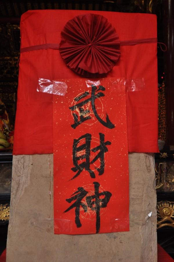 豐原慈濟宮將運用高90公分、寬50公分的千年牛樟木雕刻武財神。(慈濟宮提供)