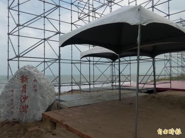 新竹縣竹北新月沙灘海洋音樂嘉年華,13日起一連3天下午4點登場,活動廠商今天在新月沙灘現場趕搭舞台。(記者廖雪茹攝)