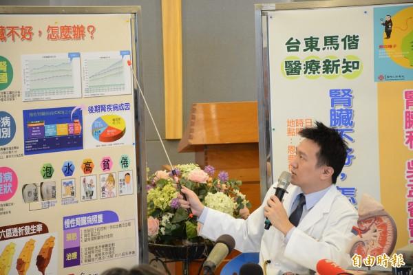 台東馬偕腎臟科醫師吳孟叡提醒民眾腎臟病提早控制,延緩進入洗腎。(記者陳賢義攝)