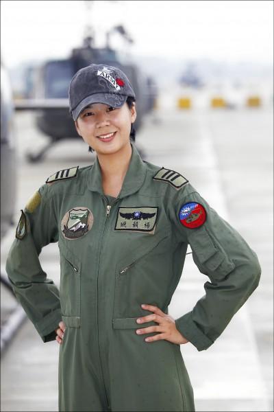 陸軍少校飛行官楊韻璇,是我國首位、也是亞洲唯一的女性阿帕契攻擊直升機飛行員。楊韻璇原任陸軍UH-1H飛行員。(資料照)