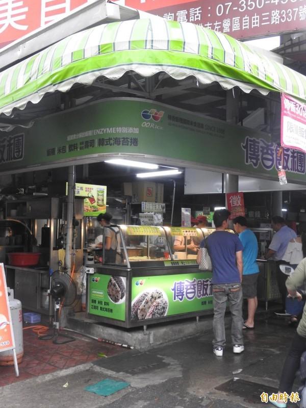 傳香飯糰自由店位於左營自由路與孟子路口「自由黃昏市場」的入口處。(記者方志賢攝)