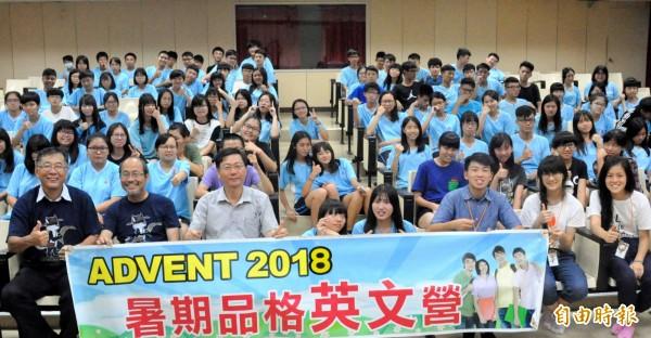 南投縣國立南投高中舉辦品格英文營,令學生們受益良多。(記者謝介裕攝)