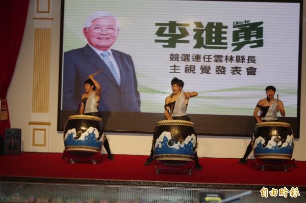 李进勇竞选主轴在战鼓声中开场。(记者林国贤摄)