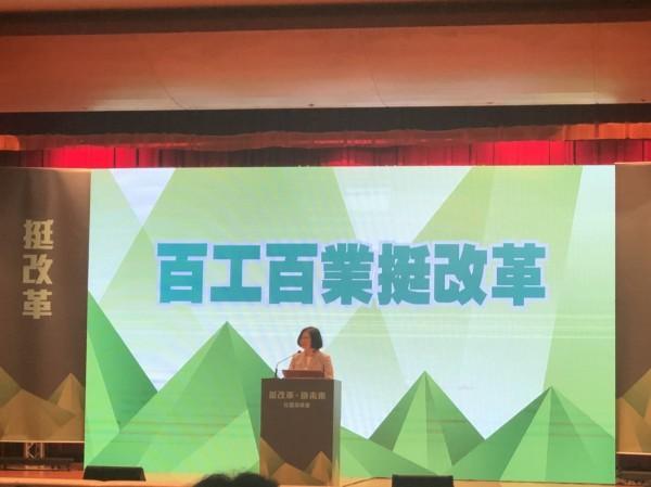 總統蔡英文今天參加「挺改革、拚未來」社團高峰會,致詞內容有大半卻都在談反毒。(讀者提供)
