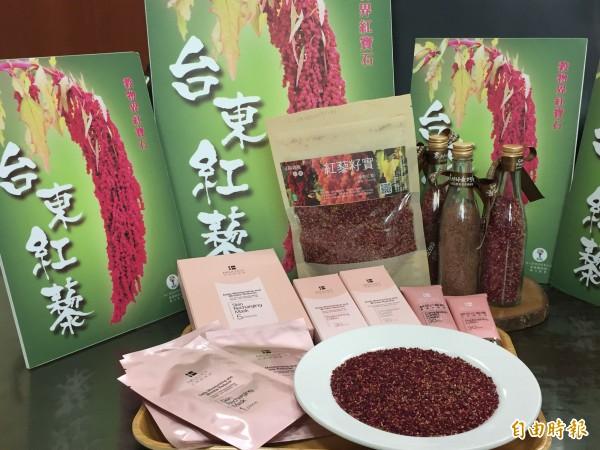 紅藜殼萃取美白成分,可製成面膜等美妝產品。(記者張存薇攝)