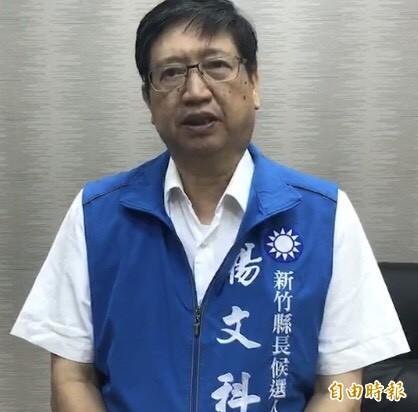 新竹縣副縣長楊文科證實已經請辭,任期到7月31日。(記者黃美珠攝)