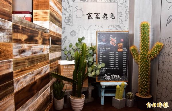 食至名龜店面雖小,但許迪偉仍在旁規劃一處小空間,有菜單,也有綠色植物,讓顧客稍微放鬆。(記者張議晨攝)