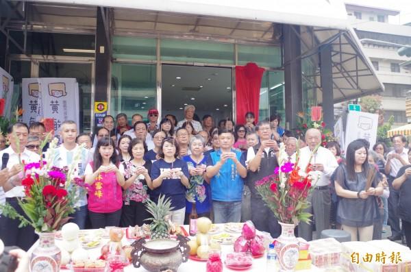 黃敏惠競選總部人員進駐,今上午舉辦祈福典禮。(記者王善嬿攝)