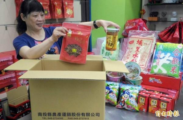 南投縣農產運銷公司員工忙著包裝「中元普度澎湃組」裡頭物品。(記者謝介裕攝)