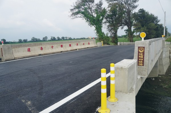 「俊雄四號橋」長15公尺、寬8公尺,由嘉義市嘉邑行善團捐助興建,今天謝土通車。(四湖鄉公所提供)