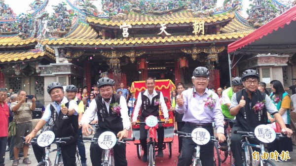 北港朝天宮媽祖今年首度推出最另類單車環台遶境,歡迎共襄盛舉。(記者廖淑玲攝)