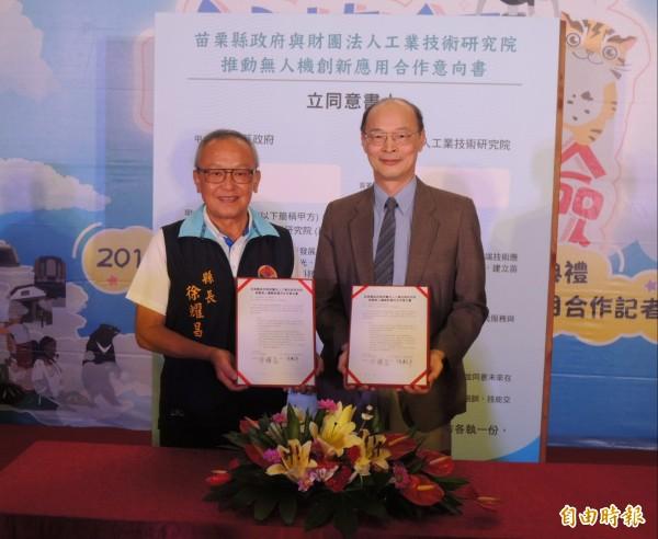 苗栗縣長徐耀昌(左)與國內商用無人機開發的重要研究單位-財團法人工業技術研究院簽訂無人機創新應用合作意向書。(記者張勳騰攝)