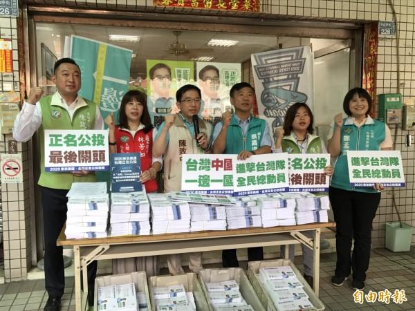 一邊一國辦公室發起響應東奧正名,陳致中(左3)今天寄出6551份公投連署書。(記者洪臣宏攝)
