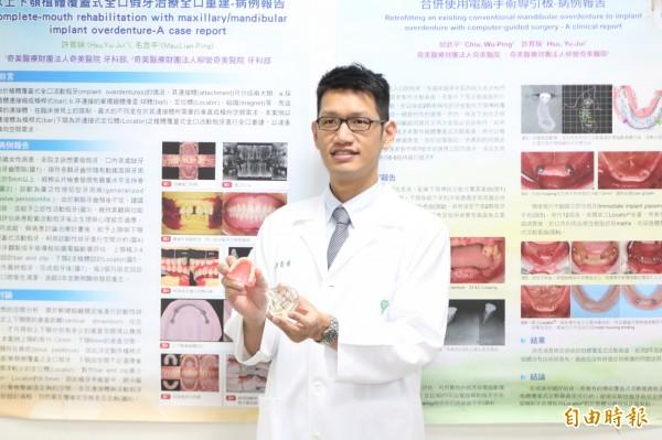 奇美醫學中心牙醫部贋復科醫師許育瑞表示,植體覆蓋式活動義齒相較全口植牙便宜,也能解決傳統活動假牙易鬆脫的困擾。(記者萬于甄攝)