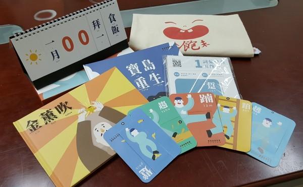 閩南語認證考試今天舉行,全國有上萬人報名,全程考完可獲教育部提供的獎品。(教育部提供)