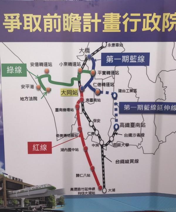 台南紅線從大同站往南至高雄大湖與高捷連結。(南市府提供)