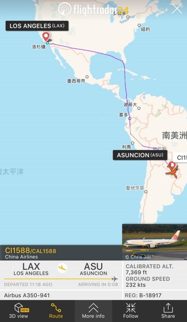 網傳中國阻撓蔡英文專機飛行 外交部說話了!