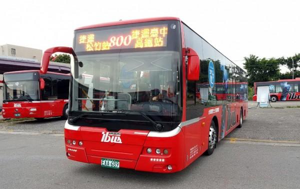 文心捷運快線公車800路29日上路。(圖由交通局提供)