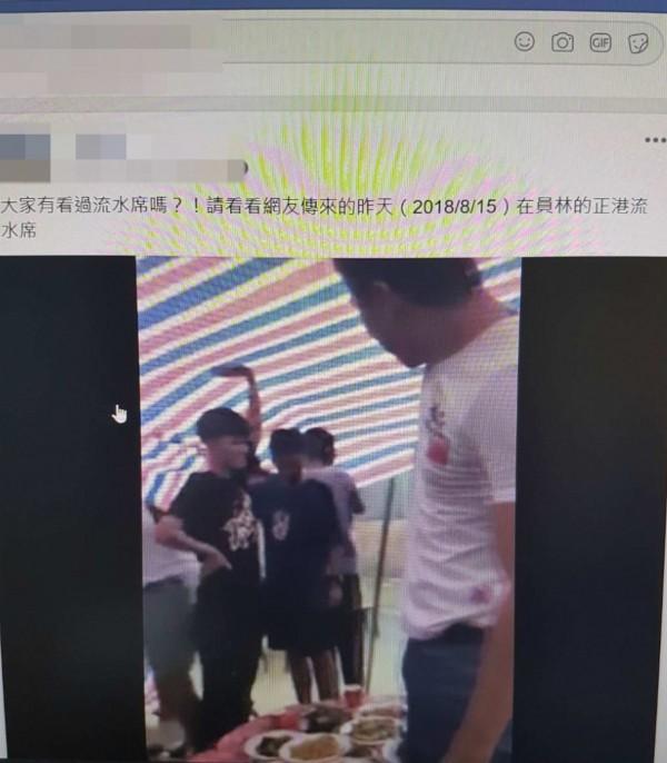社群網站瘋傳「暴雨中一群人站在淹水的椅子上吃流水席的畫面,地點就在彰化員林」,結果是在中國,警方將亂PO者移送法辦。(警方提供)
