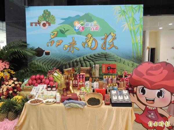 南投縣的「品味南投館」展出農產品,內容豐富多元。(記者張勳騰攝)