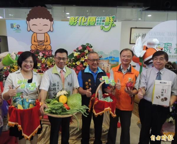 彰化縣的「彰化優鮮館」,生鮮蔬果也上場,邀請鄉親來嘗鮮。(記者張勳騰攝)